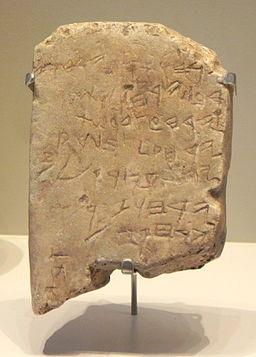 Biblical calendar, new moon calendar, jewish calendar, archaeology, moon sighting, passover month,