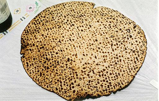 unleavened bread, feast of unleavened bread, what is unleavened bread, how to make unleavened bread, unleavened, leavened bread, define leaven, passover feast, what is leaven,