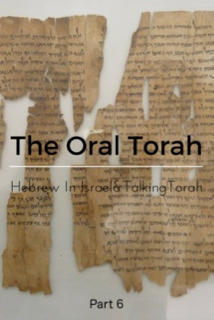 Oral Torah, Talmud, Psalms