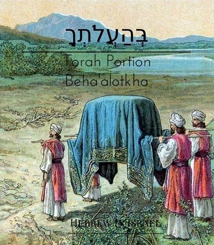 torah portion this week, weekly torah portion, 70 elders, Arise o lord,bible verses about enemies, 35 36,