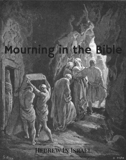 jewish customs, judaism, judaism practices, mourning, professional mourners, sitting shiva, to mourn
