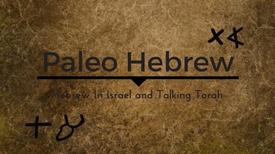 paleo hebrew, hebrew, hebrew letters, hebrew alphabet, hebrew symbols, hebrew writing, hebrew script, proto canaanite, proto sinaitic, aleph tav,