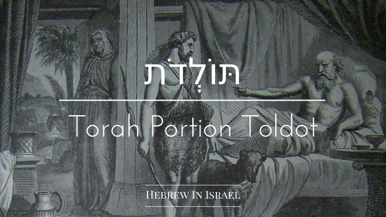 isaac and rebekah, isaac, rebekah, wife of isaac, rebecca in the bible, isaac bible, rebekah in the bible, rebecca bible, rebekah bible, Toldot, torah portion, this week's torah portion