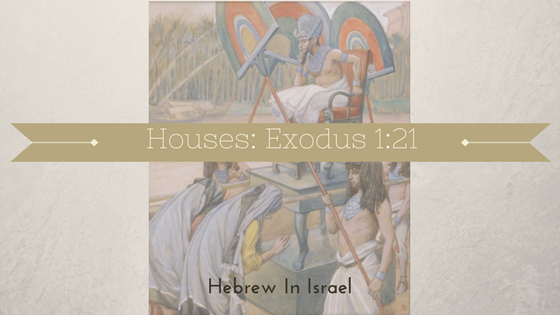 hebrew midwives, puah, shifra and puah, midwives in the bible, shiphrah, shemot, parashat shemot,