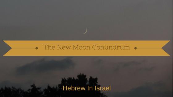 Hillel, Rabbi Hillel, enoch calendar, hebrew calendar, israel calendar, jewish calendar, moon sighting, new moon calendar, solar calendar, torah calendar
