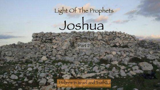 Ai, sin of achan, book of joshua, joshua, joshua 1, joshua bible, joshua jericho, rahab, story of joshua, story of rahab, walls of jericho bible