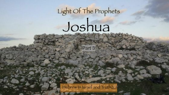 book of joshua, joshua, joshua 10, Joshua 9, l the day the earth stopped, sun stand still, the day the earth stood still,