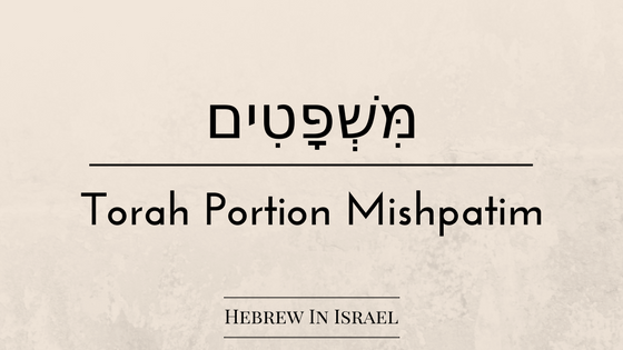 Parashat Mishpatim, slavery in the bible, this weeks torah portion, Torah Portion, weekly torah portion, Mishpatim,
