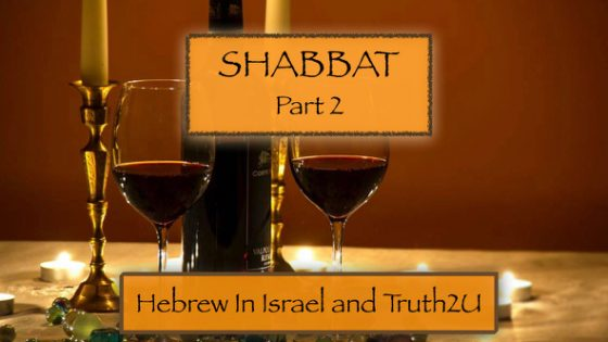 sabbath, sabbath bible verses, sabbath day, shabbat, what is sabbath, what is the sabbath day