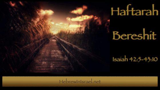 haftarah bereshit, Isaiah, Isaiah 42, Isaiah 43 10,