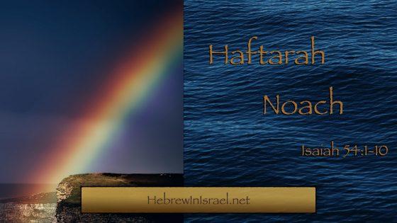 haftarah noach, isaiah 54