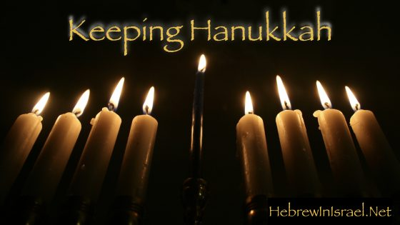 chanuka, chanukah, chanukah story, feast of dedication, festival of lights, hanukkah, hanukkah facts, history of hanukkah, jewish hanukkah, story of hanukkah, what does hanukkah celebrate, what is chanukah, what is hanukkah, why is hanukkah celebrated