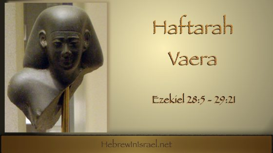 Haftarah Vaera, Ezekiel 29