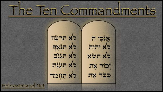 10 commandments, god's law, moses and the ten commandments, moses ten commandments, second commandment, sin 10, sixth commandment, ten commandments in the bible, the first commandment, what are the 10 commandments, what are the ten commandments, what is the first commandment, where are the ten commandments
