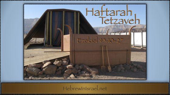 Haftarah Tetzaveh, Ezekiel 43
